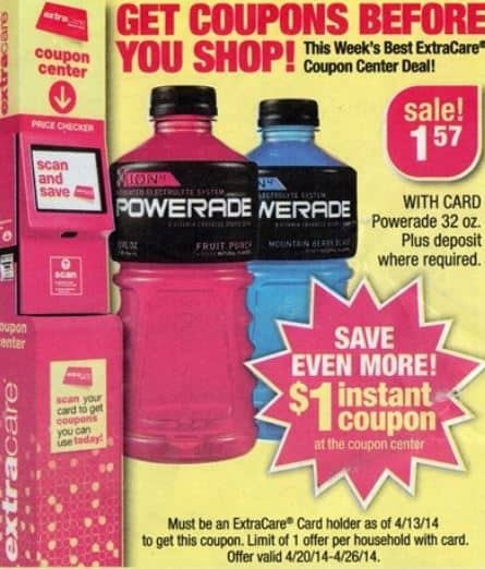 Powerade cvs