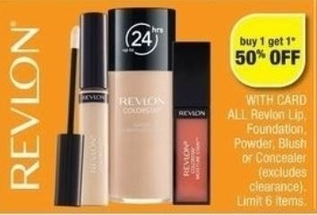 Revlon lip cvs
