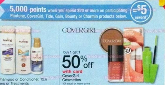 covergirl wags 08-31