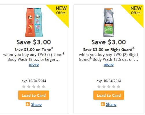 Kroger tone and right gurad digital coupons