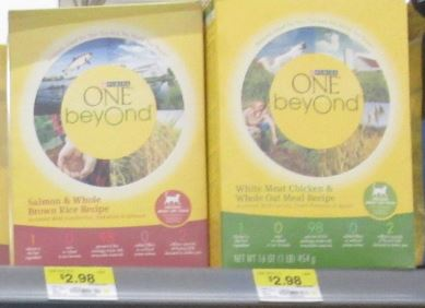 Purina one beyond walmart