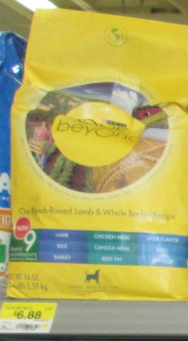 purina one beyond dry walmart 5.6lb