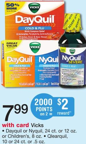 photo about Nyquil Coupons Printable identified as Nyquil coupon codes financial savings - Web coupon specials