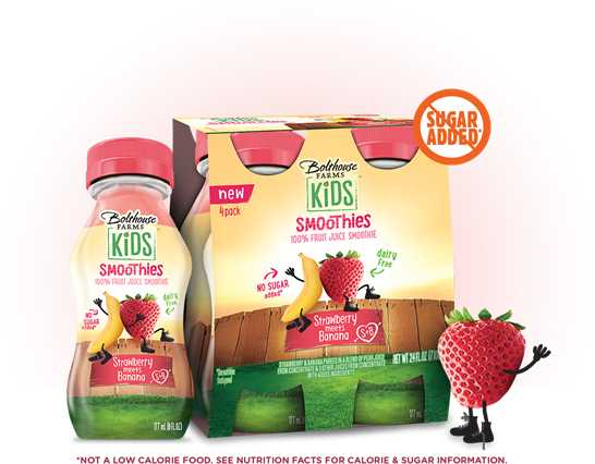 Bolthouse Farms Kids Printable Coupon
