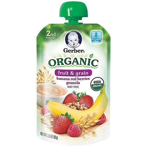 Gerber-Organic-2nd-Foods-Pouches Printable Coupon
