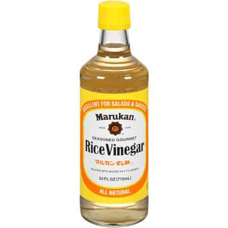 Marukan Rice Vinegar Printable Coupon