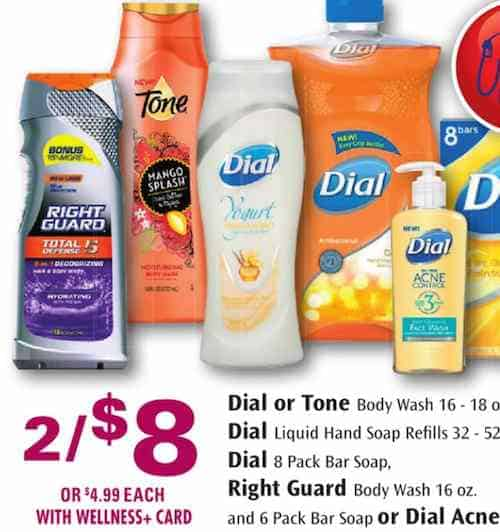 Right Guard Body Wash Printable Coupon