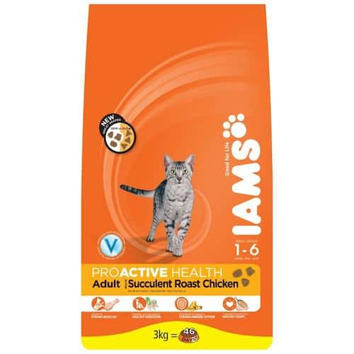 IAMS Cat Food Printable Coupon