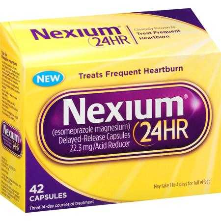 Nexium 24HR 42ct Printable Coupon