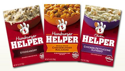 Helper Printable Coupon