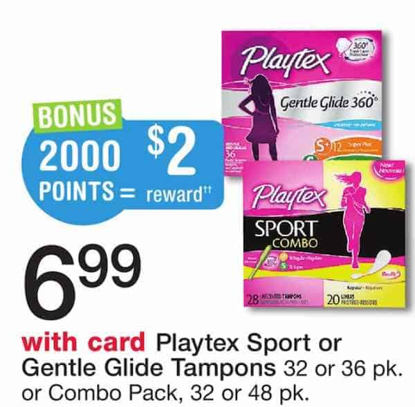 Printable tampon coupons