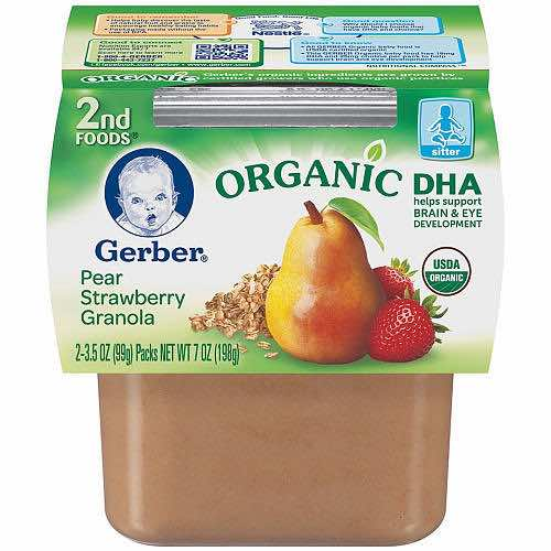 Gerber 2nd Foods Baby Food Printable Coupon