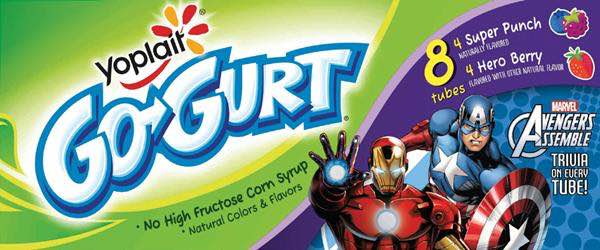 photograph regarding Yoplait Printable Coupon identified as Help save With $1.00 Off Yoplait Move-Gurt Coupon! - Printable
