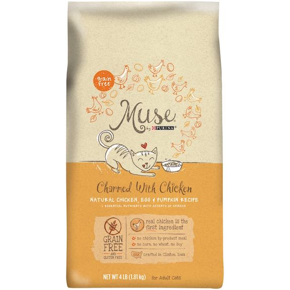 Muse Dry Cat Food 1lb Printable Coupon