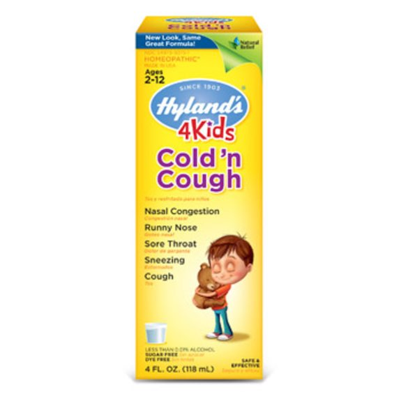 hylands-4-kids-cold-n-cough-product-printable-coupon